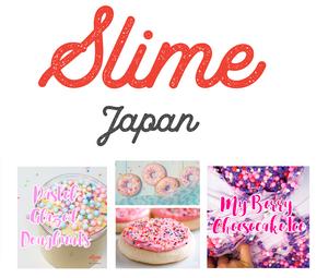 Slime_japan